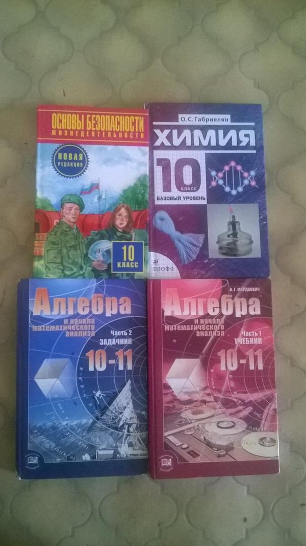 Решебник по новым учебникам