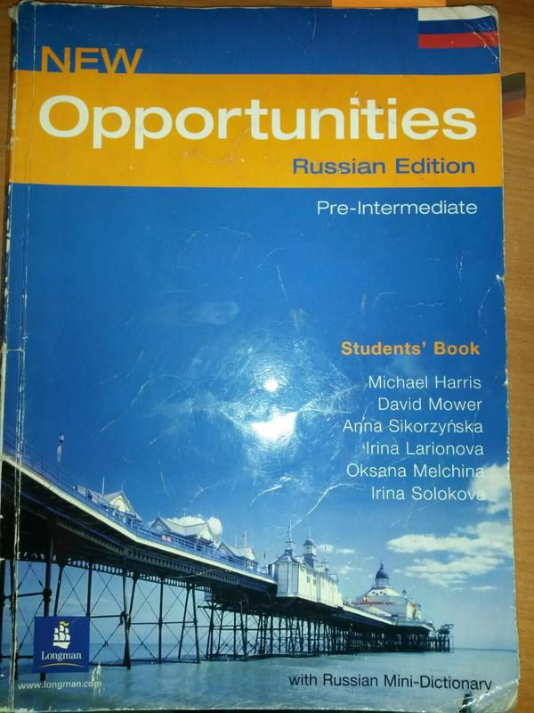 решебник учебнику opportunities pre intermediate