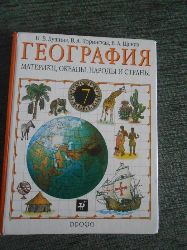 Горячев островская изобразительное искусство учебник