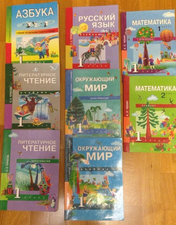 Решебник по русскому языку 3 класс бунеев бунеева пронина где купить в екатеринбурге