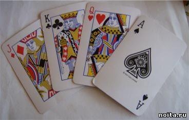 играть акульку как в карты в